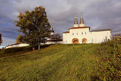 Orthodox Church Monastery. On hill Royalty Free Stock Photo