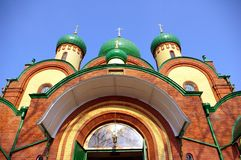 Orthodox church at the monastery. Royalty Free Stock Photo