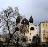 Orthodox Church and monastery Stock Image