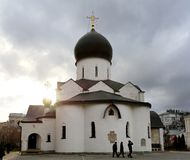 Orthodox Church and monastery. Photographed close up Stock Photo