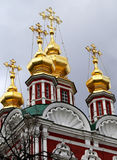 Orthodox Church and monastery. Photographed close up Royalty Free Stock Photo