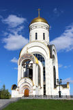 Orthodox church in Moscow. On a sunny day Royalty Free Stock Photo