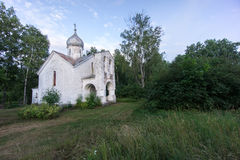 Orthodox Church and nature. Green garden and architecture. Under the blue sky a house which is surrounded by a beautiful nature. Orthodox Church and nature Royalty Free Stock Images