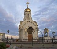 Orthodox Church near the railway station in Chelyabinsk. Stock Images
