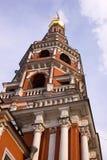 Orthodox church nizhniy novogord Royalty Free Stock Photography