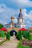 Orthodox church in Old Orhei, Moldova Royalty Free Stock Photo