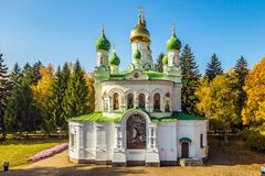 Orthodox Church On The Battlefield Battle Of Poltava Royalty Free Stock Photography