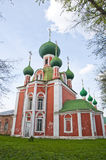 The Orthodox Church in Pereslavl Stock Photos