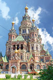 Orthodox church in Peterhof. Russia Stock Photography