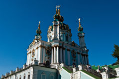 Orthodox church on Podol, in Kyiv city center Stock Image