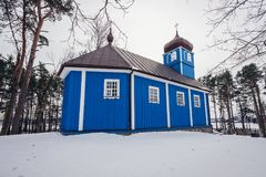 Orthodox church in Poland. Side view of St John the Theologian wodoen orthodox church in Pawly, small village in Podlasie region of Poland Royalty Free Stock Photo