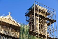 Orthodox Church. Restoration of orthodox church at athens Greece Royalty Free Stock Image