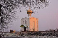 Orthodox church in Russia Royalty Free Stock Photo