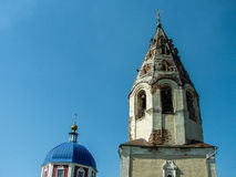 The Orthodox Church in the Russian town of Meshchovsk Kaluga region. In the town of Meshchovsk has a large number of Orthodox churches, temples, cathedrals royalty free stock photos