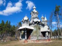 Orthodox Church. Church of saint Alexander Nevsky Stock Photography