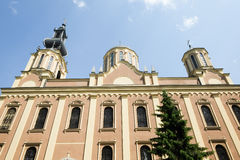 Orthodox church in Sarajevo. The facade of the Serbian Orthodox Church in Sarajevo. Bosnia Herzegovina Stock Images