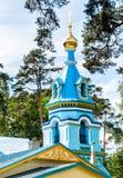 Orthodox church of St. Grand Duke. In Jurmala, Dubulti, Latvia Stock Photo