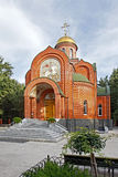 orthodox Church of St. great martyr George the Vic Royalty Free Stock Image