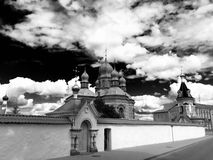 Orthodox Church . Summer in Latvia. 2015. Jekabpils city. Crossroad of Royalty Free Stock Photography