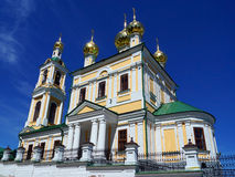 Orthodox church in the sun Royalty Free Stock Photo