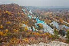 Orthodox church in Svyatogorsk, Donetsk Region, Ukraine. Autumn landscape Stock Images