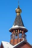 Orthodox Church tower bells Royalty Free Stock Photo
