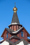 Orthodox Church tower Stock Images