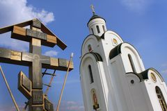 Orthodox Church in Ukraine Stock Photo