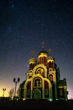 Orthodox Church under the starry sky Royalty Free Stock Photography