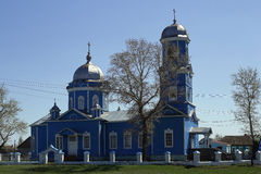 Orthodox church. In the village Nordovka. Bashkiria. Russia Stock Photography