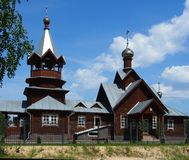 Orthodox church. Stock Photography