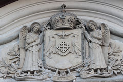 Orthodox crest at Romanian Patriarchal Palace Stock Photography