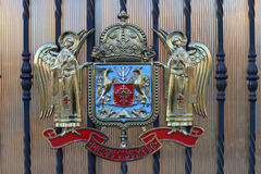 Orthodox crest at Romanian Patriarchal Palace Stock Image