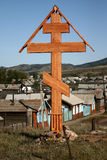 Orthodox cross Stock Photos