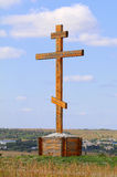 Orthodox cross Royalty Free Stock Photos