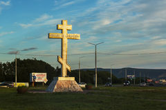 Orthodox cross at the entrance to the city of Petropavlovsk-Kamchatsky. Stock Photography