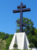 Orthodox cross, monument in the city park Stock Image