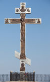 Orthodox cross. Russia. White mountain Stock Photography