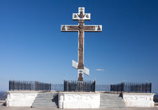 Orthodox cross. Russia. White mountain Stock Photography