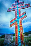 Orthodox cross from stained glass Stock Photography