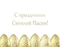 Orthodox Easter postcard with golden eggs vector illustration
