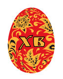 Orthodox Easter red egg Stock Image