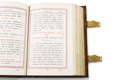 Orthodox Gospel Stock Image
