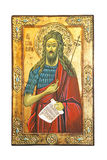 Orthodox icon. Orthodox holy icon isolated included clipping path Royalty Free Stock Image