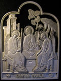 Orthodox icon carved from mammoth Tusk. Stock Image