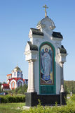Orthodox icon at the entrance to the city of Dzerzhinsk Royalty Free Stock Photography