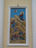 The Orthodox icon is a fresco on the wall of a Russian Orthodox Church. Stock Images