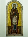The Orthodox icon is a fresco on the wall of a Russian Orthodox Church. Royalty Free Stock Images