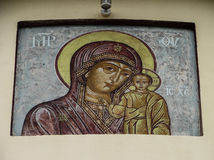 The Orthodox icon is a fresco on the wall of a Russian Orthodox Church. Royalty Free Stock Photo