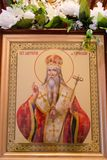 The Orthodox icon. Stock Photography